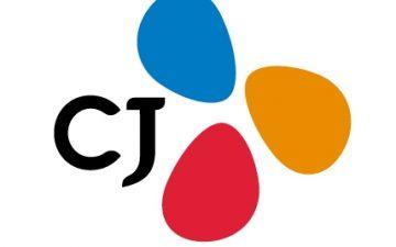 CJ그룹, 연말 이웃사랑 성금 기탁