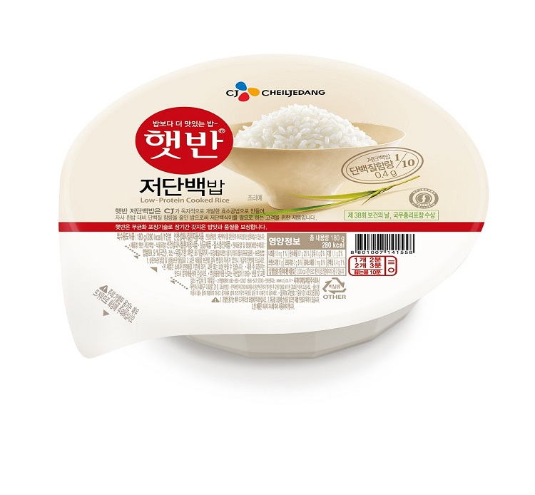 PKU 환아를 위한 건강꾸러미 전달행사에 대한 보도자료에 햇반 저단백밥의 이미지가 삽입돼 있다.