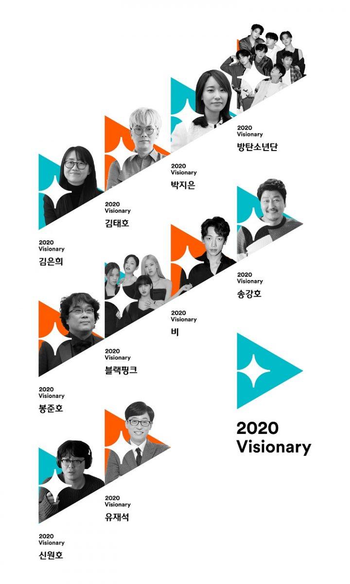'2020 비저너리'에 선정된 올해의 인물 10인 (2)