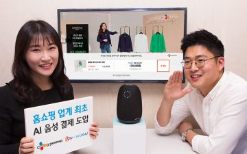 CJ오쇼핑, TV홈쇼핑 업계 최초 'AI 음성 주문·결제 서비스' 도입