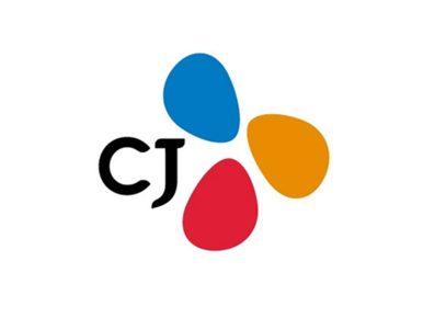 CJ그룹 2021년 신년사에 CJ그룹 CI로고가 삽입돼 있다.