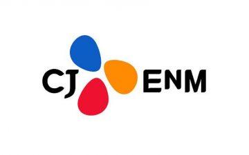 CJ오쇼핑, 방송심의 강화 위해 '정도방송 위원회' 신설