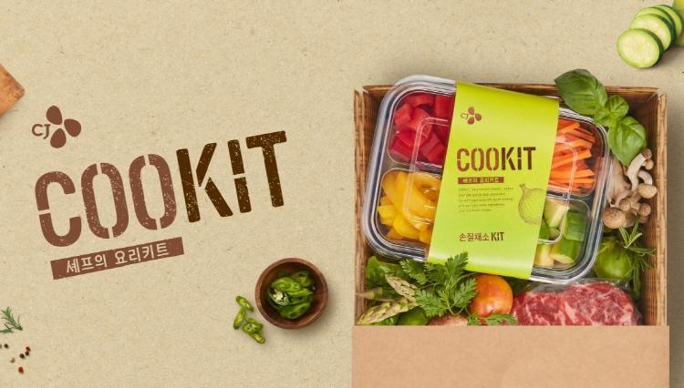 왼쪽에는 COOKIT 셰프의 요리키트라는  글씨가 있고, 오른쪽에는 쿳킷 손질채소 키트가 놓여져 있는 쿳킷 홍보용 사진이다.