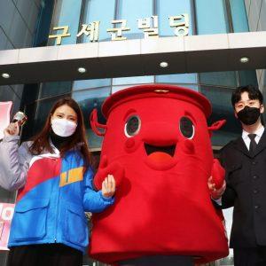 CJ대한통운, '희망의 종소리' 구세군 자선냄비 무료 전담배송