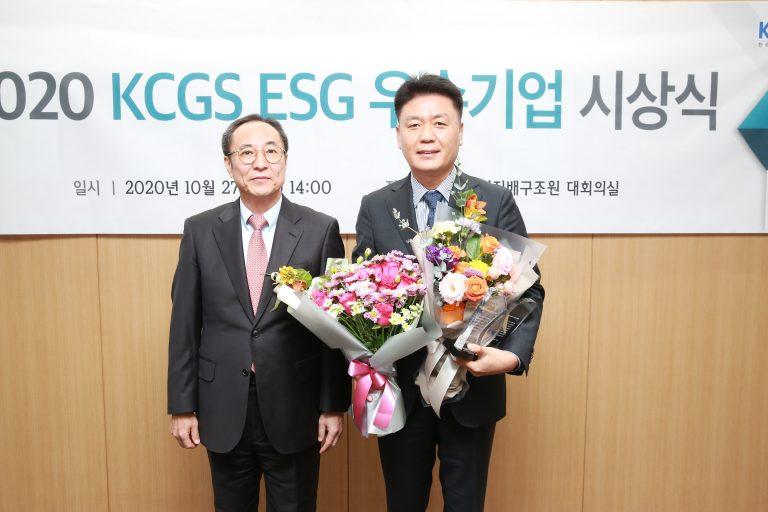 지난 27일 한국거래소에서 열린 '2020 ESG 우수기업 시상식'에서 강연중 CJ프레시웨이 상무(오른쪽)가 꽃다발을 들고 신진영 한국기업지배구조원 원장과 함께 수상 기념촬영을 하고 있다.