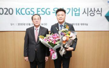 CJ프레시웨이, '6년 연속' ESG 평가 우수기업 선정