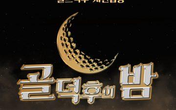 야심한 밤 '골프 토크쇼', CJ오쇼핑