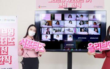 "CJ올리브영, '소녀교육 서포터즈' 활동 성료…""편견 허무는 계기 됐어요"""