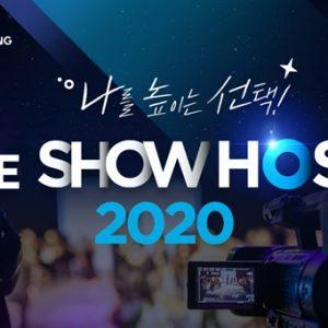 '스타 쇼호스트의 산실' CJ ENM 오쇼핑부문, 2020 쇼호스트 공개 채용 실시