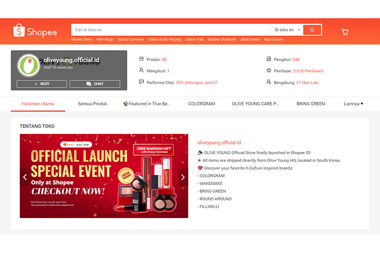 CJ올리브영이 동남아시아 최대 온라인 쇼핑 플랫폼 쇼피(Shopee)에 오픈한 '올리브영관' 이미지