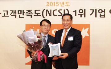 CJ오쇼핑, NCSI TV홈쇼핑 부문 14년 연속 1위