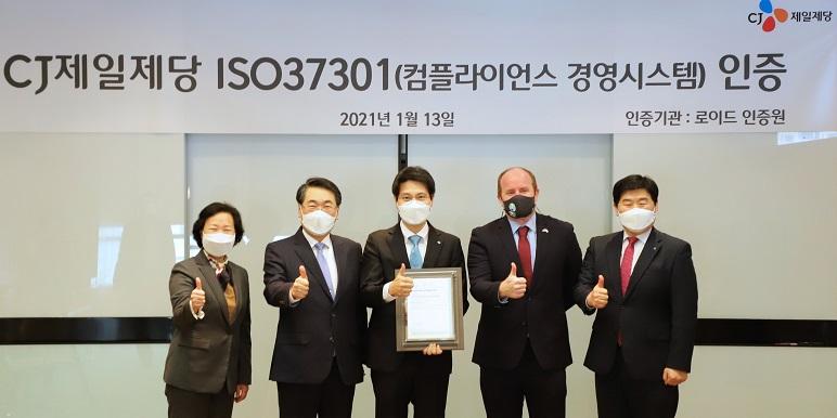 2021년 1월 13일 서울 중구 CJ제일제당센터에서 열린 CJ제일제당 ISO 37301 인증 수여식에서 관계자들이 기념 촬영을 하고 있다.
