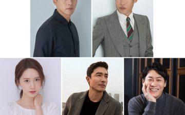 영화 '공조2: 인터내셔날' 현빈, 유해진, 임윤아, 다니엘 헤니, 진선규 캐스팅 완료