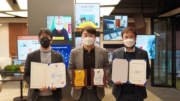 CJ올리브네트웍스 'SW 창의캠프', 비대면 디지털 교육기부…교육부 장관상 수상