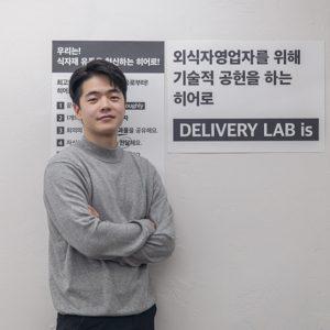 [인터뷰] 복잡한 식자재 유통, 한 번에 해결하는 영웅?! 딜리버리랩 이원석 대표