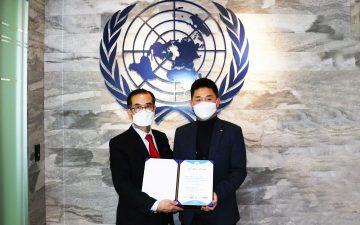 CJ대한통운, 한국유엔봉사단 '2020 대한민국 봉사대상'  수상