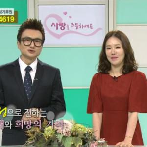 CJ오쇼핑, 한국사회복지협의회 기업사회공헌유공자 보건복지부장관 표창 수상