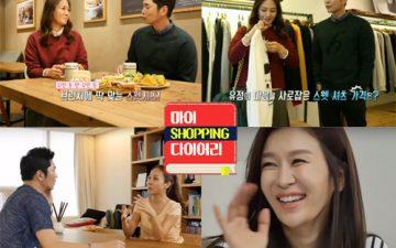 """""""예능이야 쇼핑이야?"""" CJ오쇼핑, 신개념 쇼핑 콘텐츠 '마·쇼·다' 론칭"""