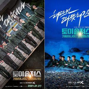 CGV, 웹 예능 화제작 '가짜사나이2' 극장판 단독 개봉