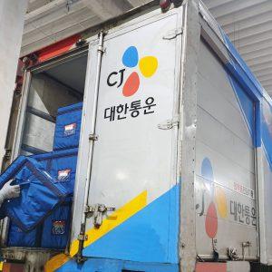 CJ대한통운, 코로나 백신 운송 준비 만전…글로벌 수준의 의약 물류 품질관리