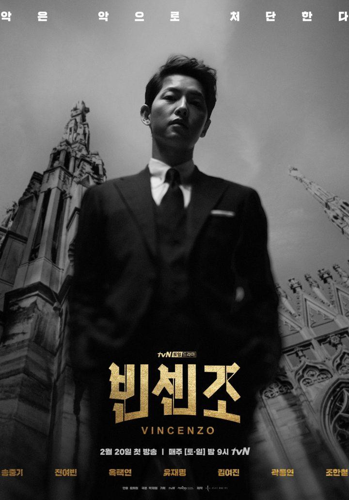 [tvN] 빈센조_포스터