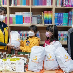 CJ나눔재단, 공부방 아동 3천여 명에 명절 음식 전달