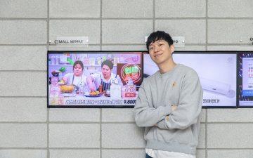 [인터뷰] 홈쇼핑계의 카멜레온?! 변화를 즐기는 PD, CJ오쇼핑 임규봉 님