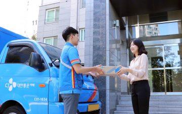 CJ대한통운 '택배 앱', 다운로드 1,240만건 돌파