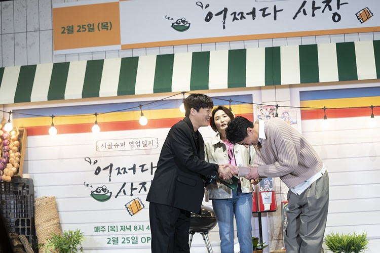 tvN 예능 '어쩌다 사장' 제작보고회 겸 개업식 현장에 참석한 차태현, 조인성이 사장이 된 기념으로 서로 악수를 하고 있고, 중간에 서 있는 박경림은 이를 진행하고 있다.