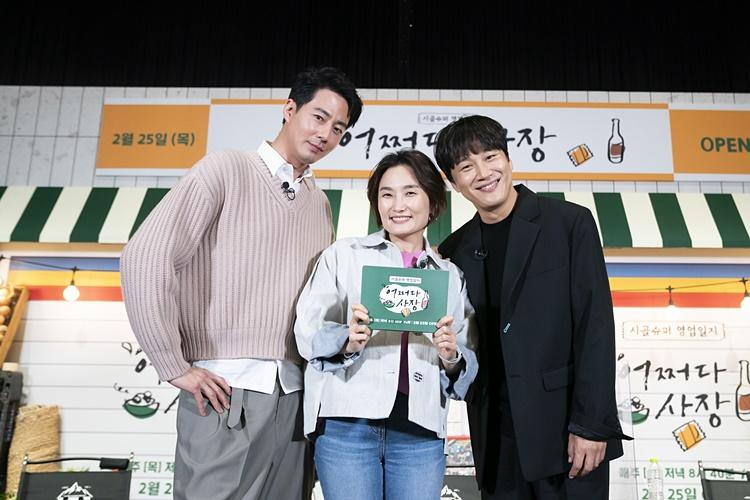 tvN 예능 '어쩌다 사장' 제작보고회 겸 개업식 현장의 모습으로, '어쩌다 사장'의 개업식을 진행하기 위해 한걸음에 달려온 박경림과 조인성, 차태현이 카메라를 향해 포즈를 취하고 있다.