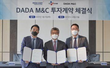CJ오쇼핑 미디어커머스 자회사 '다다엠엔씨', 미래에셋자산운용 210억 투자 유치