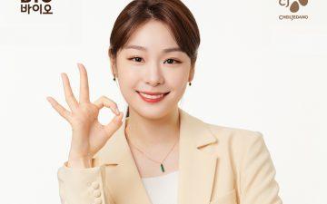 CJ제일제당, 식물성 유산균으로 차별화한 'BYO' 신제품 론칭… 모델에 김연아 선정