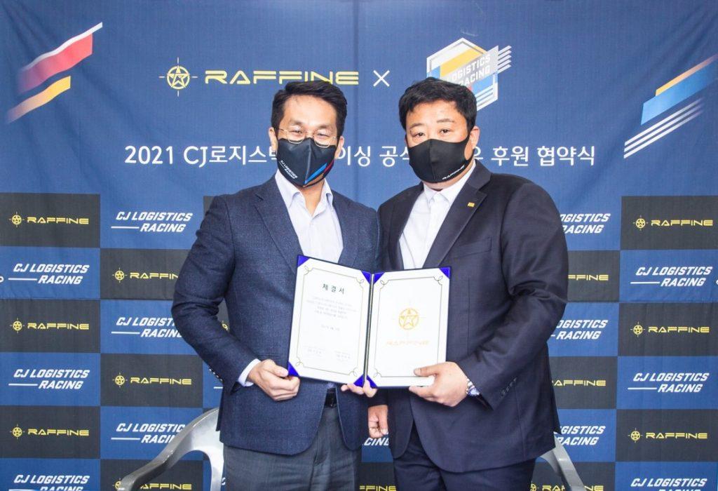 CJ로지스틱스레이싱, ㈜에이오에프와 공식 윤활유 후원 협약 체결