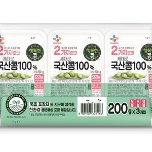 "CJ제일제당, '생분해 소재' 식품 포장에 적용… ""친환경 경영 확대"""