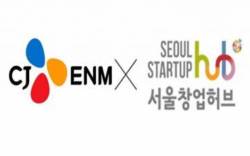 CJ오쇼핑 '챌린지! 스타트업', 1차 선발 기업 대상 개별 컨설팅 진행