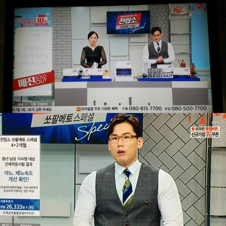 CJ제일제당 건강)영업팀 김환성 님이 실제 홈쇼핑에 출연한 장면을 캡쳐한 모습으로 위 사진은 쇼호스트와 '전립소'를 판매하고 있고, 아래 사진은 홀로 제품 설명을 하고 있다.