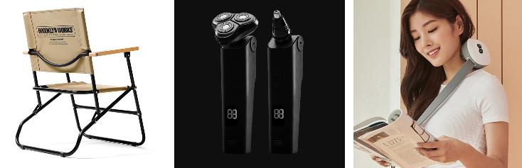 'CJ오쇼핑, 자체브랜드 확대해 모바일 경쟁력 높인다' 보도자료에 (브루클린웍스 '필드 체어', 트리플블랙 전기면도기 'X5', 유어피스 '넥앤숄더 슬리밍 목안마기' 제품 이미지가 삽입되어 있다.