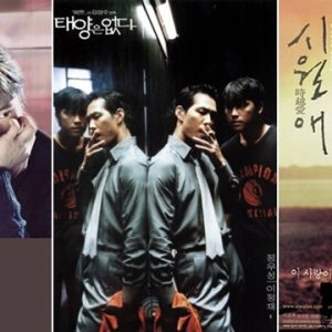 CGV, 4월 시그니처K 컬렉션으로 '번지점프를 하다' 등 3편 상영