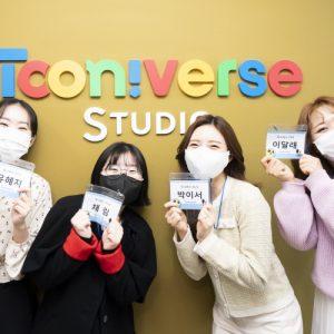 [포토스토리] 투니버스의 꿀 보이스, 투니버스 11기 전속 성우를 만나다