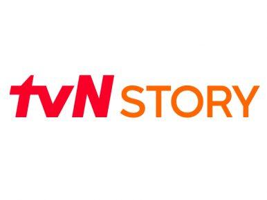 새로운 어른 세대 이야기 담을 'tvN STORY' 5월 1일 공개 보도자료에 tvN STORY 로고가 삽입되어 있다.
