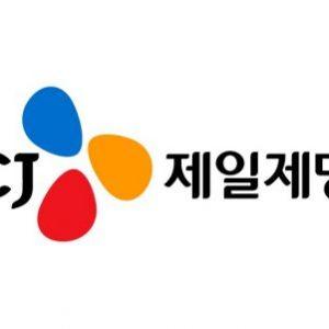 CJ제일제당, 1분기 영업이익 55.5% 늘었다... 식품·바이오 '쌍끌이'