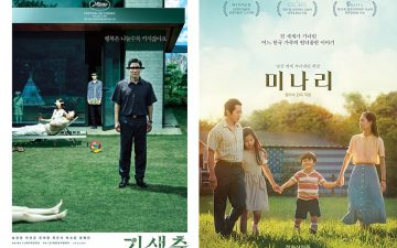 [콘텐츠 리포트] 할리우드의 심장을 파고든 한국 영화의 문화적 토양