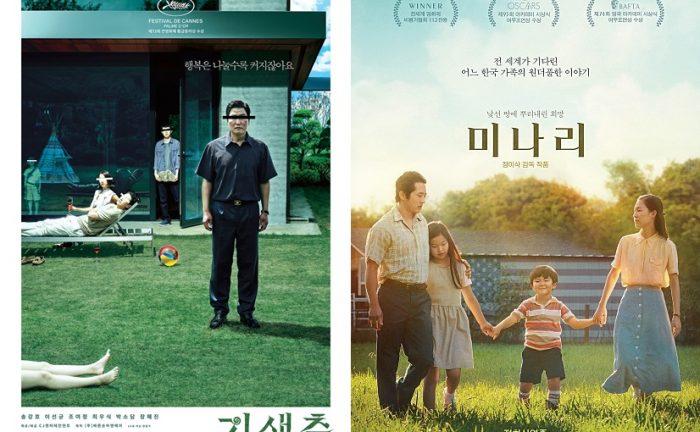 왼쪽에는 봉준호 감독 연출, 송강호 주연의 '기생충'. 오른쪽에는 스티브연, 한예리, 윤여정 주연의 '미나리'의 포스터다.