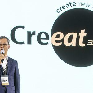 "CJ제일제당, ""B2B 식품사업 강화""… 조직 키우고 신규 브랜드 선봬"
