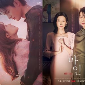 봄날에도 집콕을 부른다? CJ ENM 신규 드라마 4편
