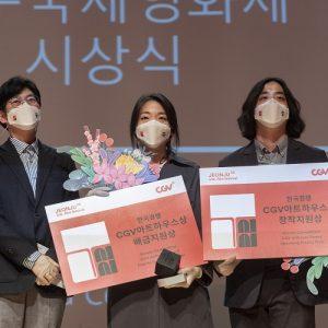 한국독립영화 '혼자 사는 사람들', '낫아웃' 제22회 전주국제영화제 CGV아트하우스상 수상