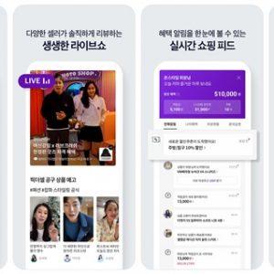 """""""오늘부터 1일"""" 라이브 취향 쇼핑플랫폼 'CJ온스타일' 론칭"""