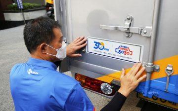 CJ대한통운, 경찰청과 함께 '안전속도 5030' 캠페인 진행
