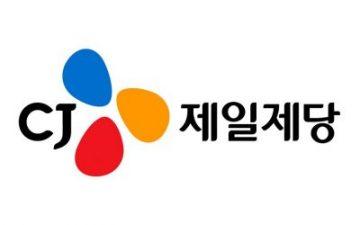 """CJ제일제당, """"유엔 아동노동 근절 동참""""… '인권경영 체계' 구축 본격화"""