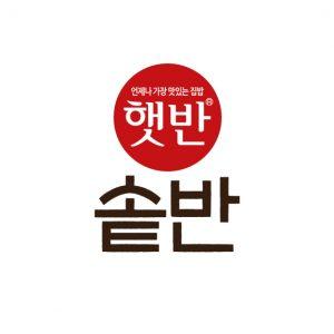 집에서 '즉석 솥밥' 즐기는 시대 열렸다… CJ제일제당, '햇반솥반' 출시